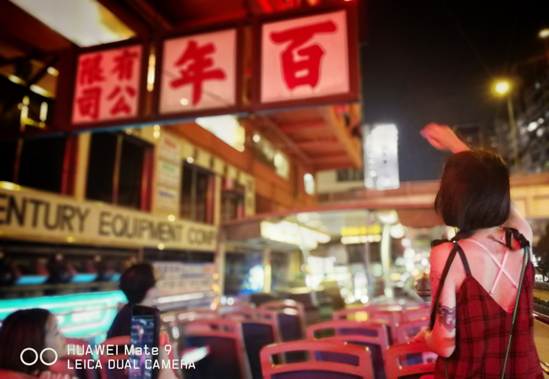 Hong Kong-800-011